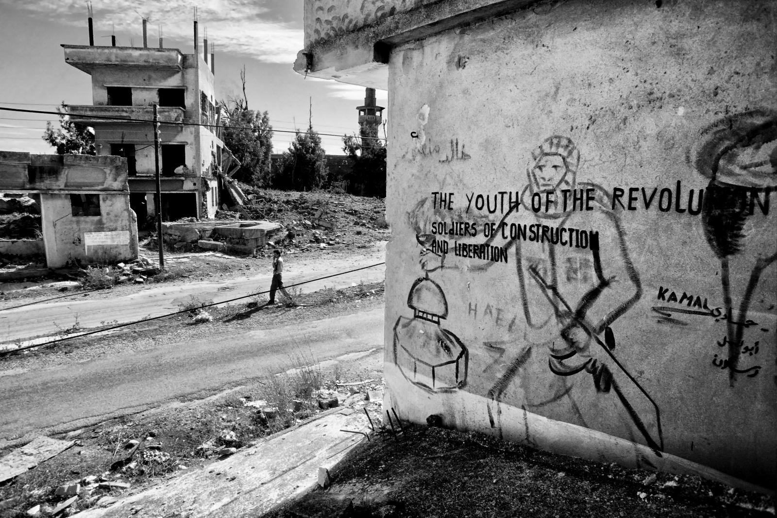"""Siria, Alture del Golan, """"Shouting valley"""" la valle delle urla. La città fantasma di Quneitra abbandonata nel 1967 dopo la sconfitta siriana nella """"Guerra dei sei Giorni"""".  A Quneitra non abita più nessuno: il governo siriano non l'ha ricostruita consegnandola come monito alle future generazioni"""